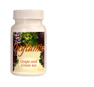 ブドウの種子サプリメント オキシタミン